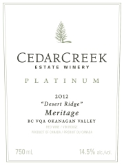 Cedar Creek Desert Ridge Meritage