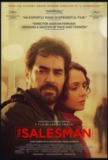 #3: The Salesman